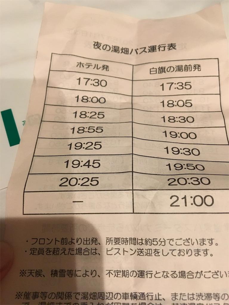 f:id:mokusimoku1616:20170903235146j:image