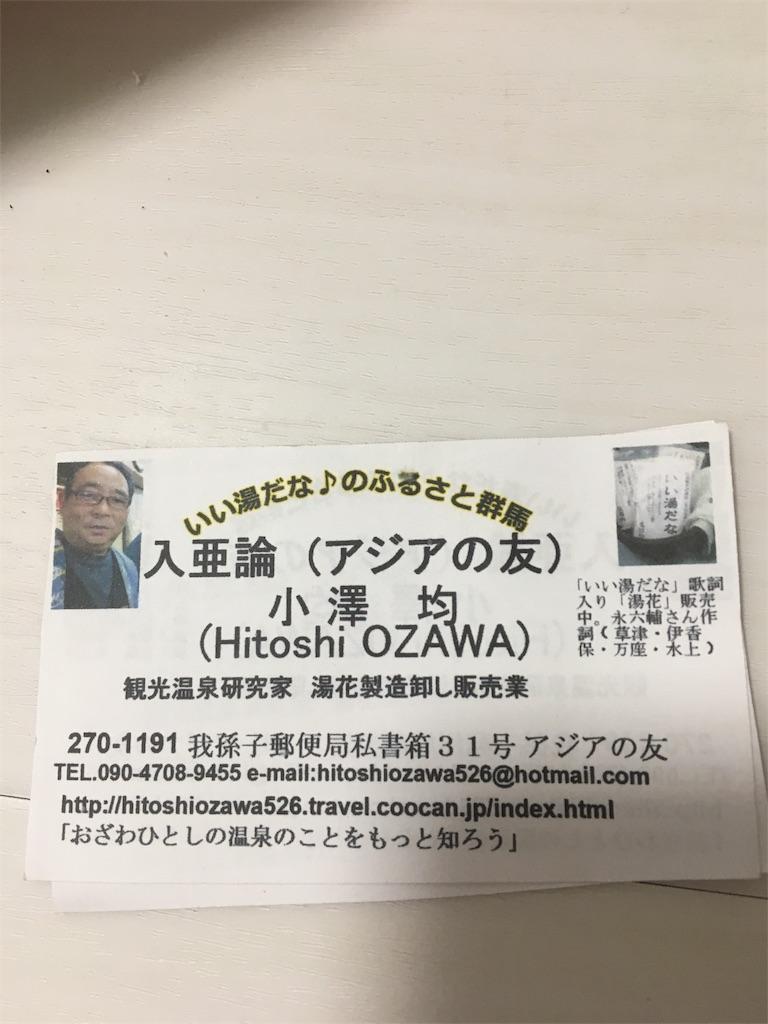 f:id:mokusimoku1616:20170906172106j:image