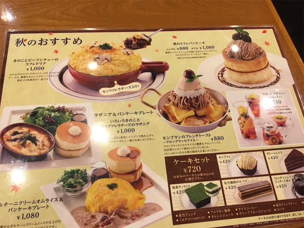 f:id:mokusimoku1616:20170923094615j:image