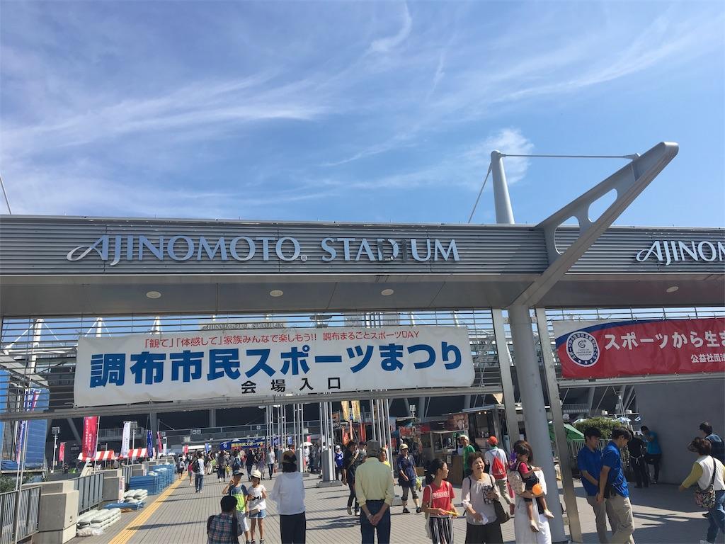 f:id:mokusimoku1616:20171010002107j:image