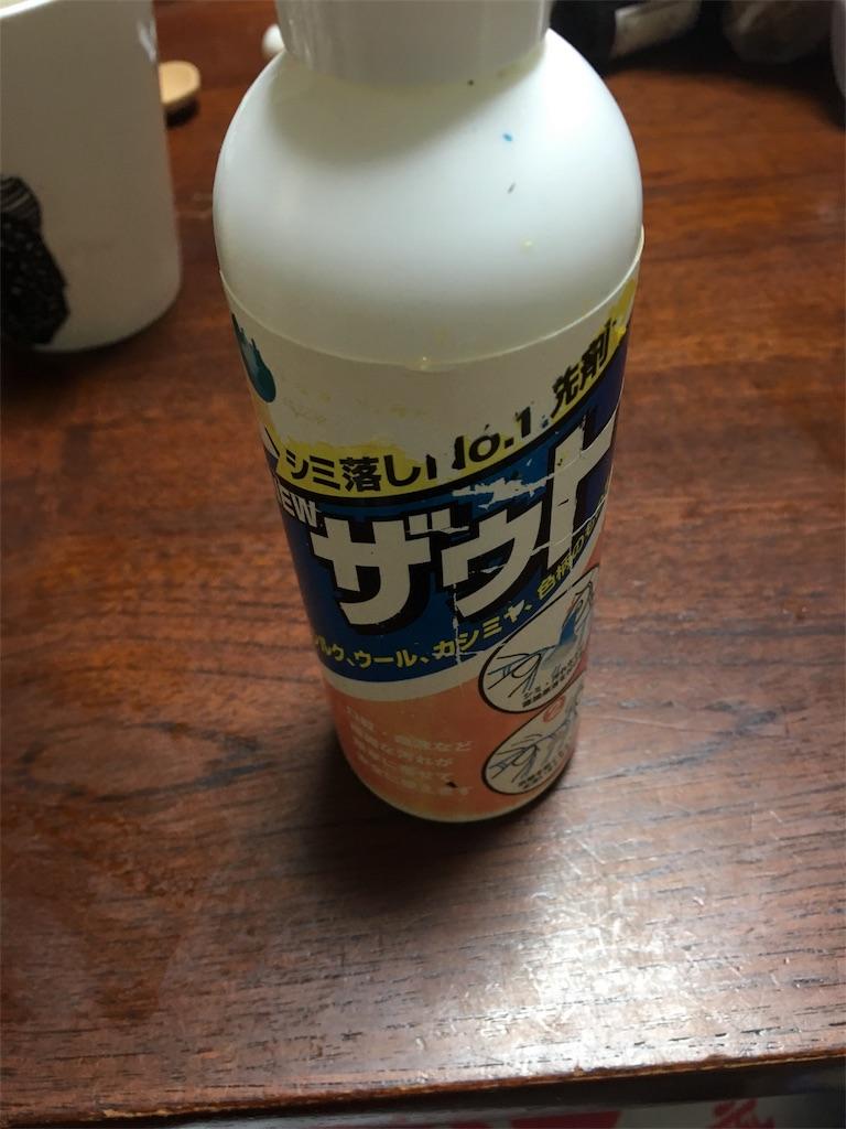 f:id:mokusimoku1616:20171030011825j:image