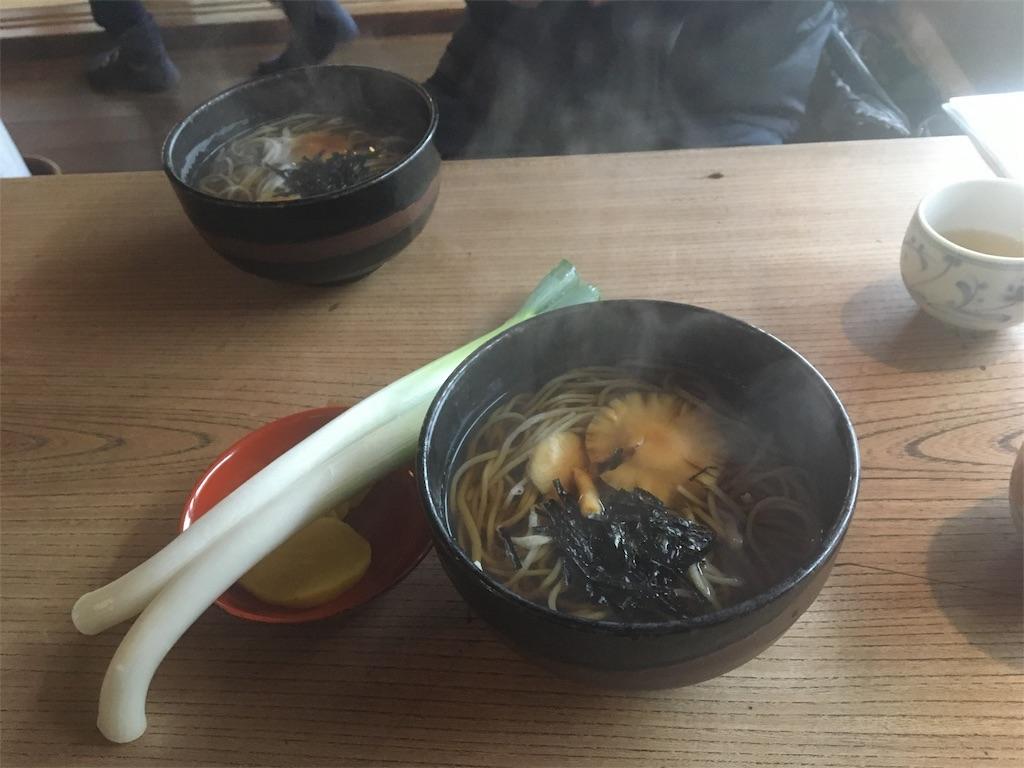 f:id:mokusimoku1616:20171114162155j:image