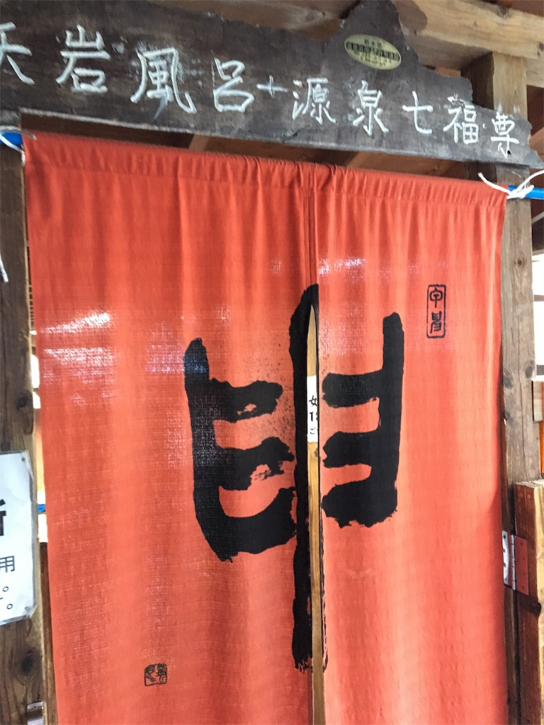 f:id:mokusimoku1616:20171115164309j:image