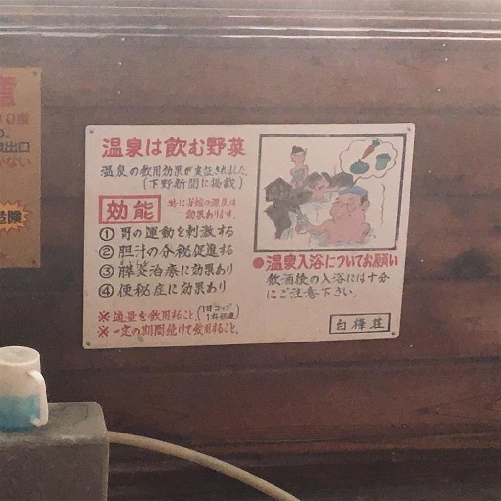 f:id:mokusimoku1616:20171115164406j:image