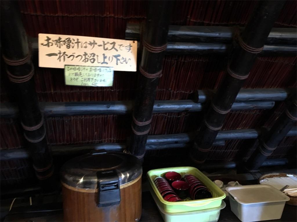 f:id:mokusimoku1616:20171206231429j:image