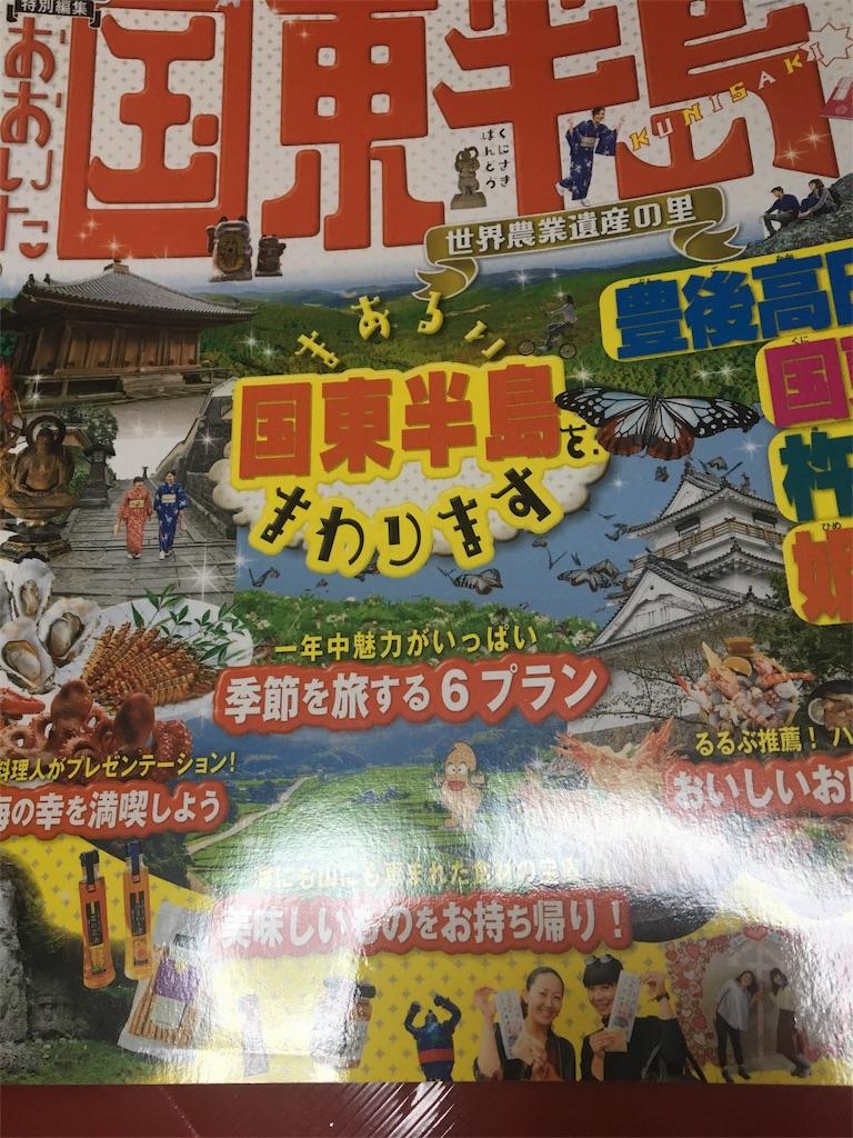 f:id:mokusimoku1616:20180318120106j:image