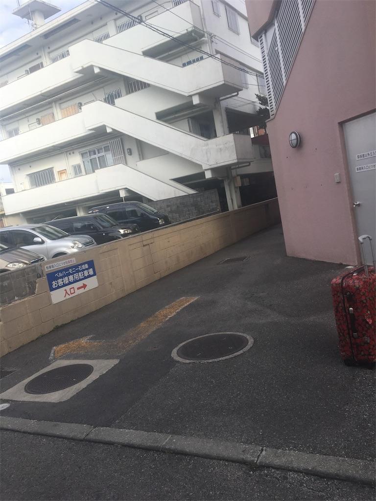 f:id:mokusimoku1616:20180420221916j:image