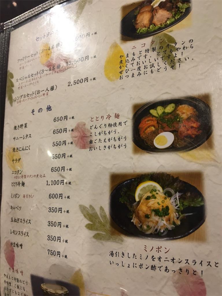 f:id:mokusimoku1616:20180425113801j:image