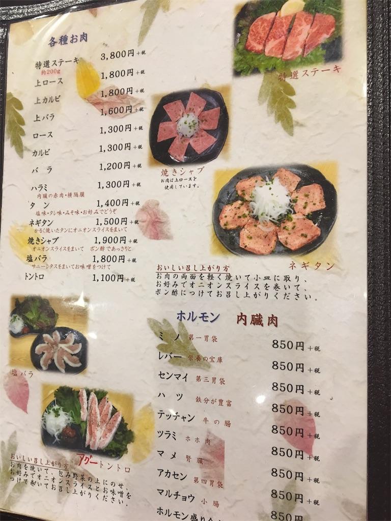 f:id:mokusimoku1616:20180425113827j:image