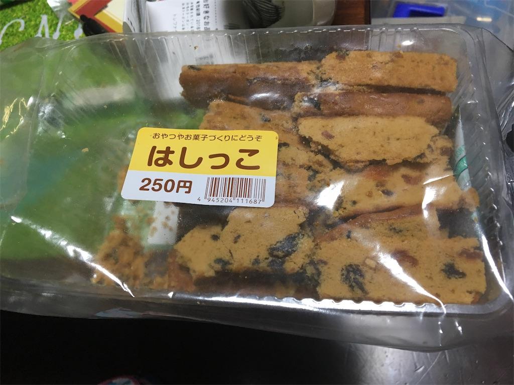 f:id:mokusimoku1616:20180926185243j:image