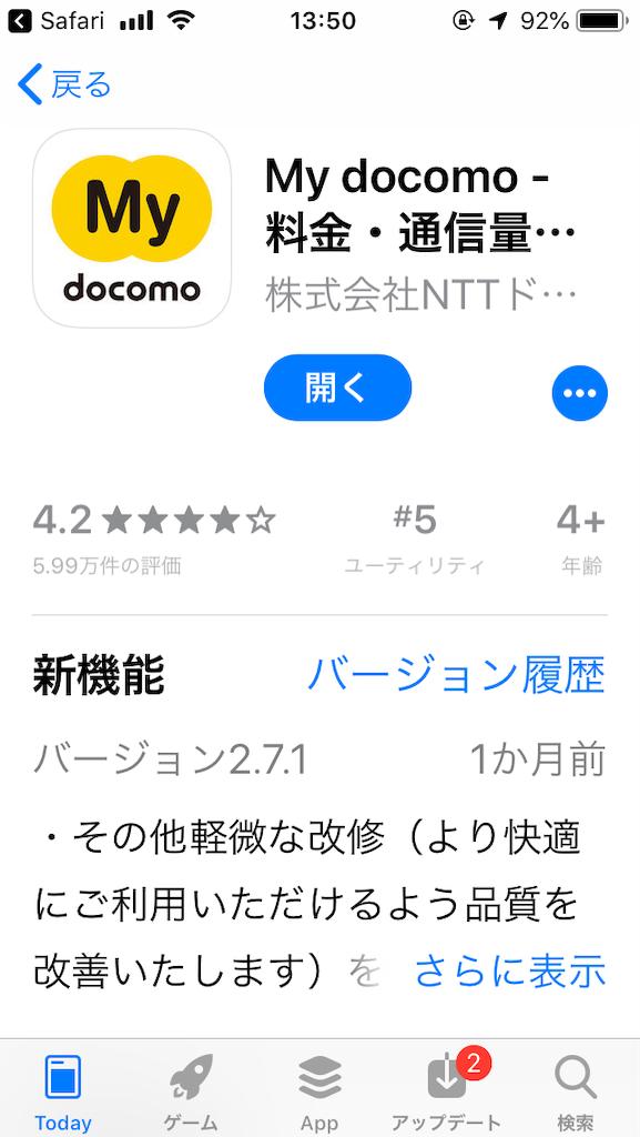 f:id:mokusimoku1616:20190522201958p:image