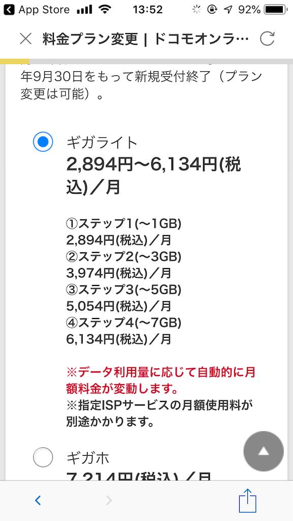 f:id:mokusimoku1616:20190522202022p:image