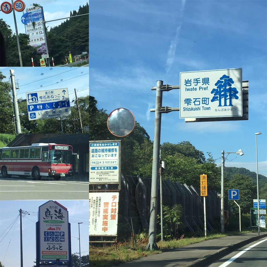 f:id:mokusimoku1616:20190812114912j:image