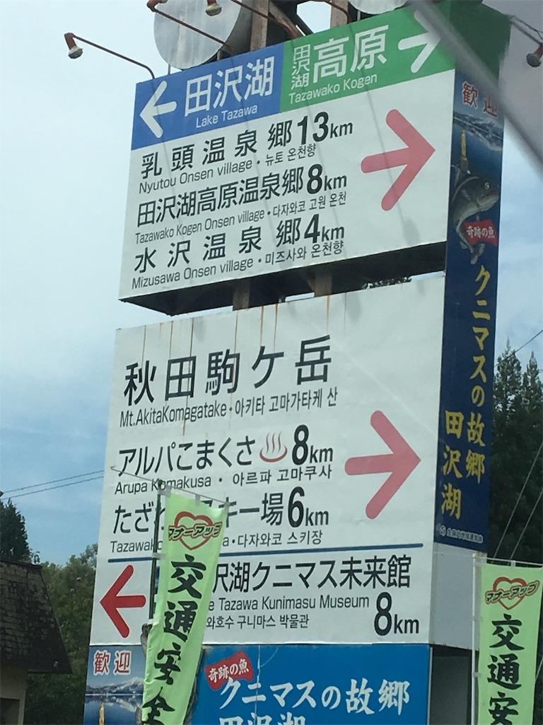 f:id:mokusimoku1616:20190812115125j:image