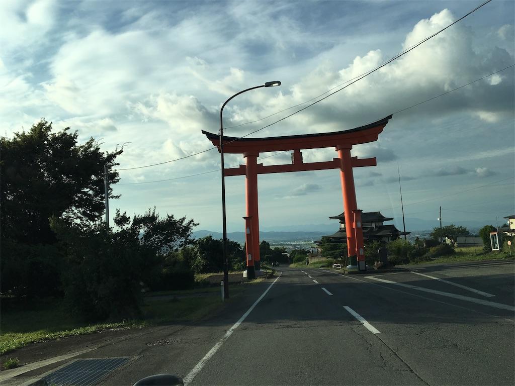 f:id:mokusimoku1616:20190910191451j:image