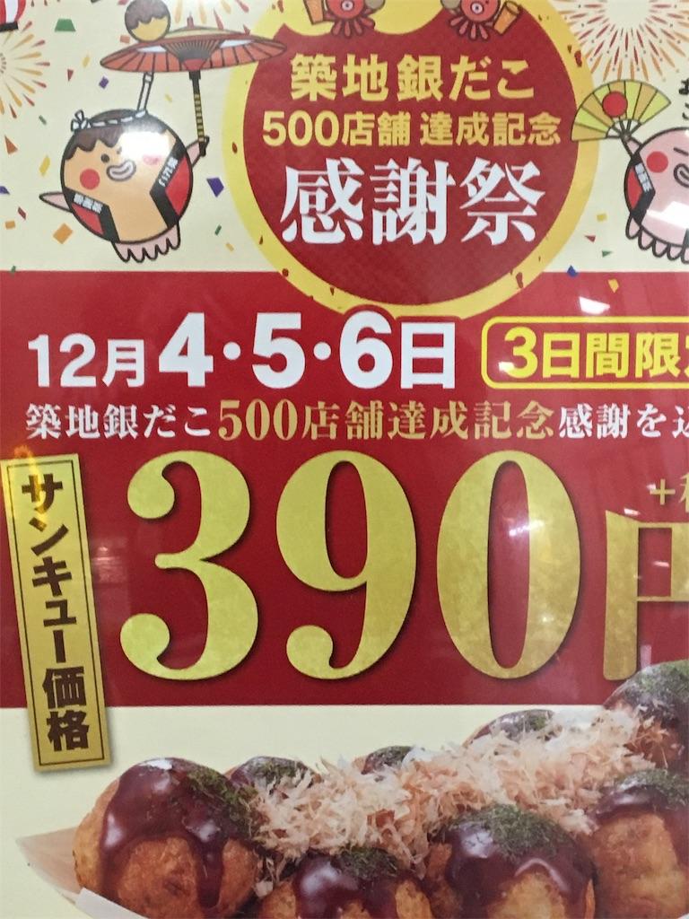 f:id:mokusimoku1616:20191205055428j:image