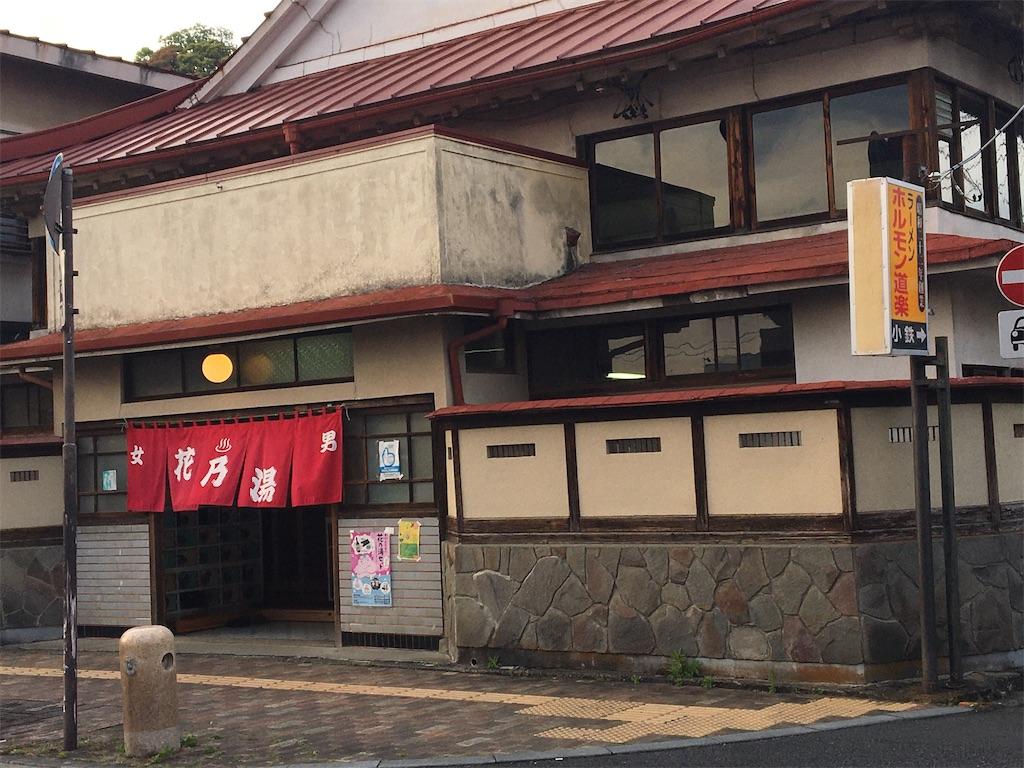 f:id:mokusimoku1616:20210415092526j:plain