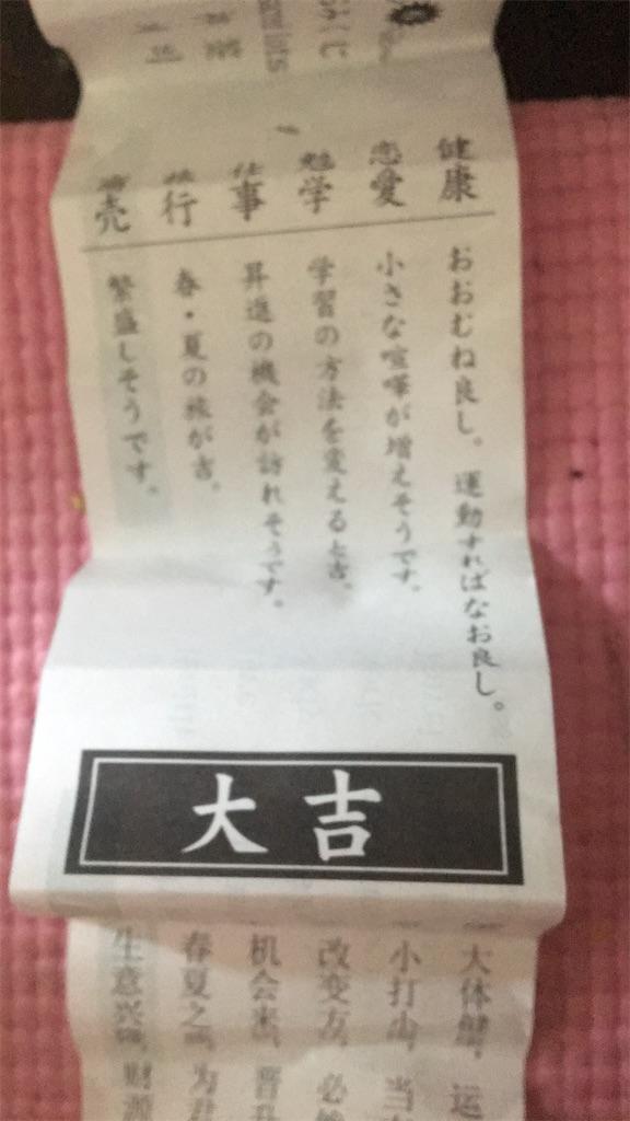 f:id:mokusimoku1616:20210615223150j:plain