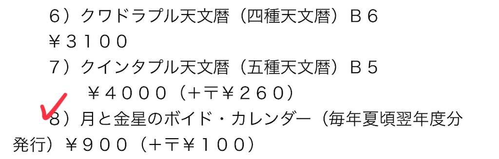 f:id:mokyoto:20190516120955j:image