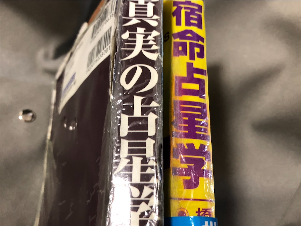 f:id:mokyoto:20200411130347j:image