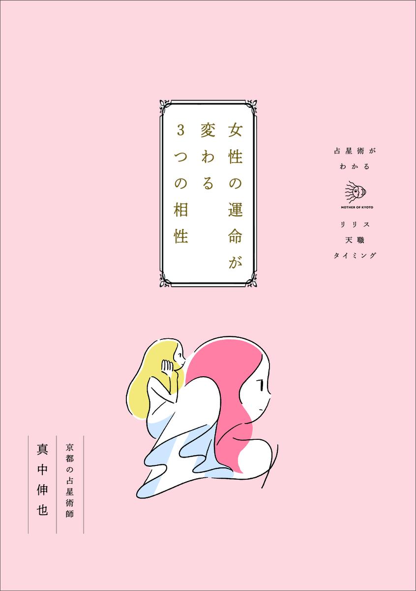 f:id:mokyoto:20201009083202j:plain