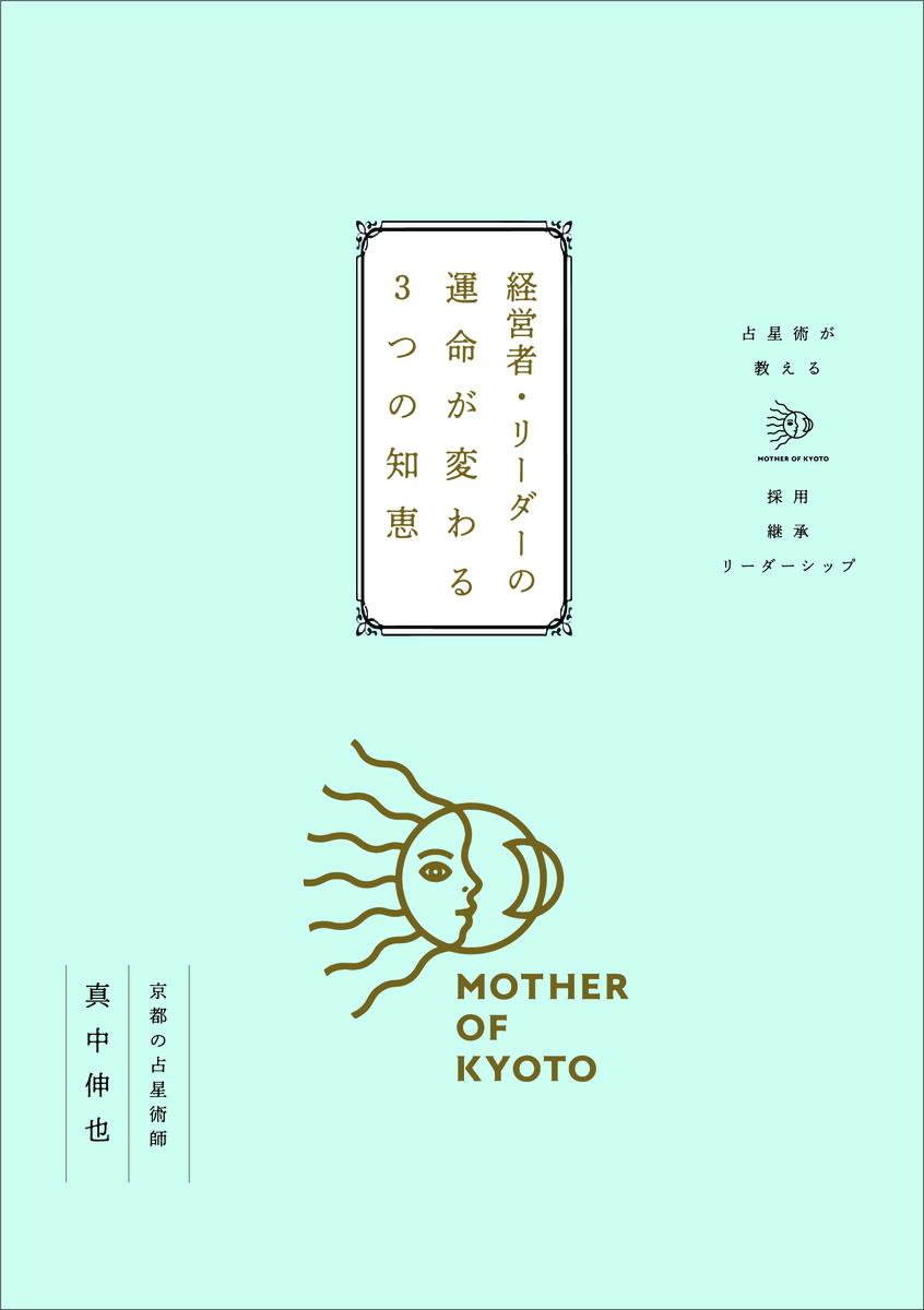 f:id:mokyoto:20201009083224j:plain