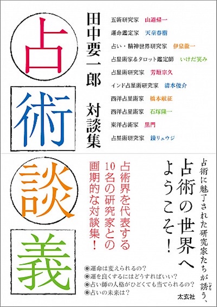 f:id:mokyoto:20210308190719j:image
