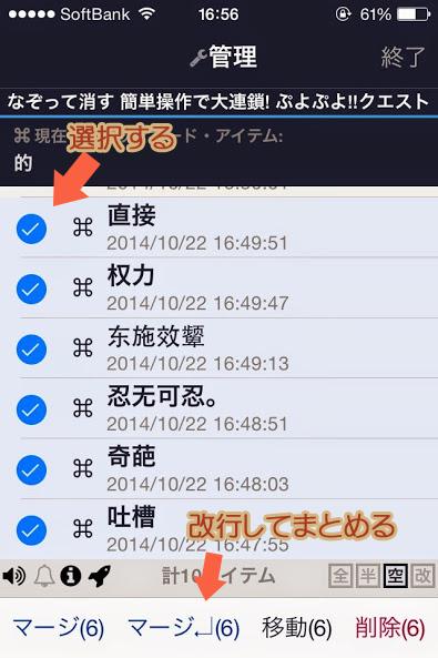20141022171839