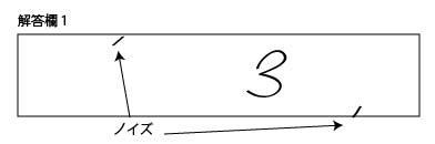 f:id:molingit:20171009231934j:plain