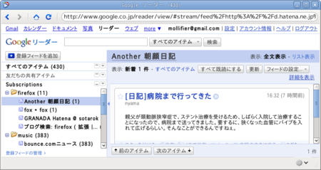 20081209011600
