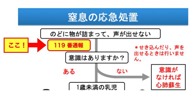 f:id:momdays:20200909093928p:plain