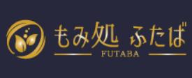 f:id:momidokoro-futaba:20201213175323p:plain