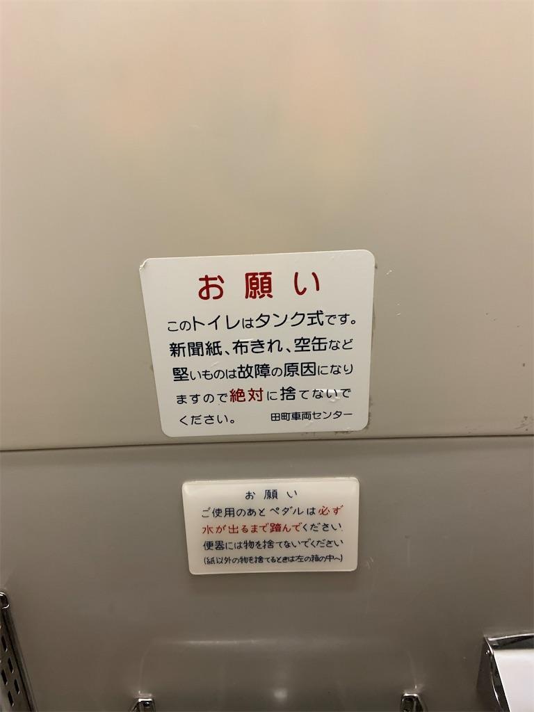 f:id:momiichi2020:20210219212009j:image