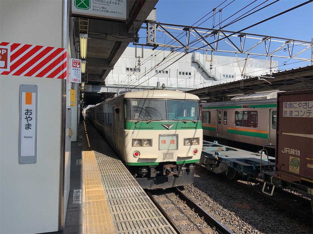 f:id:momiichi2020:20210219213737j:image