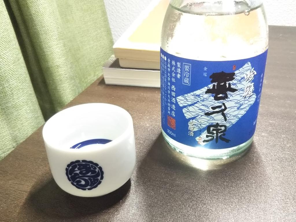 f:id:momiji-sake:20180829221209j:plain