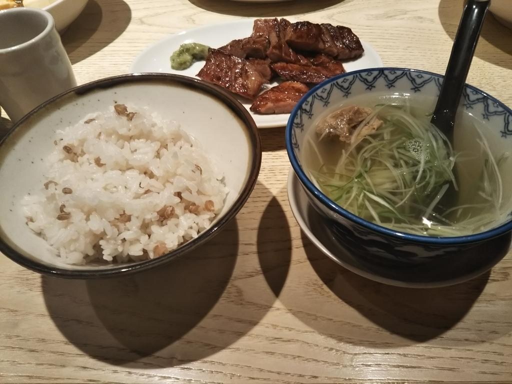 f:id:momiji-sake:20180919210410j:plain