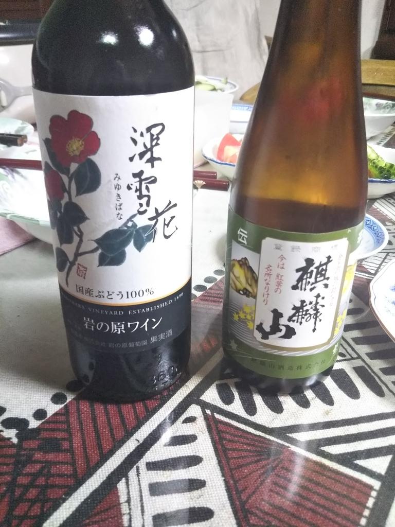f:id:momiji-sake:20180922231847j:plain