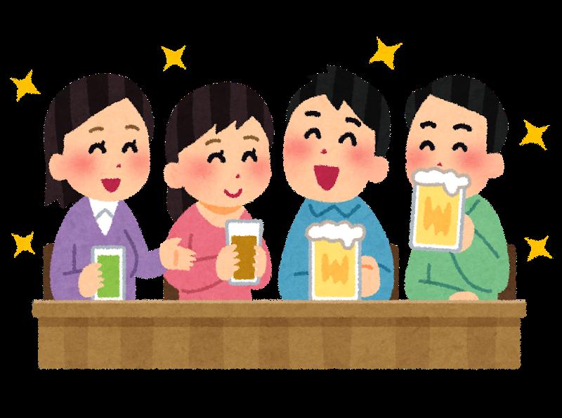 f:id:momiji-sake:20181005002136p:plain