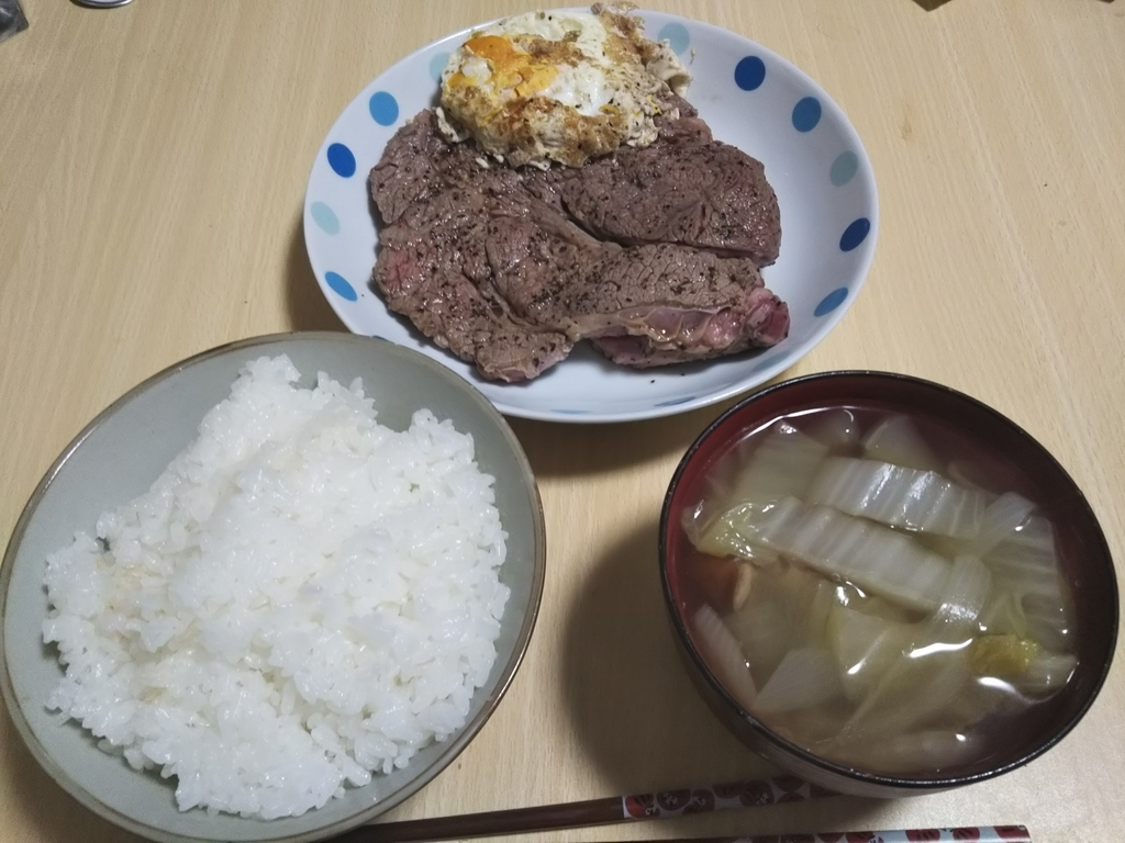 f:id:momiji-sake:20181007231023j:plain