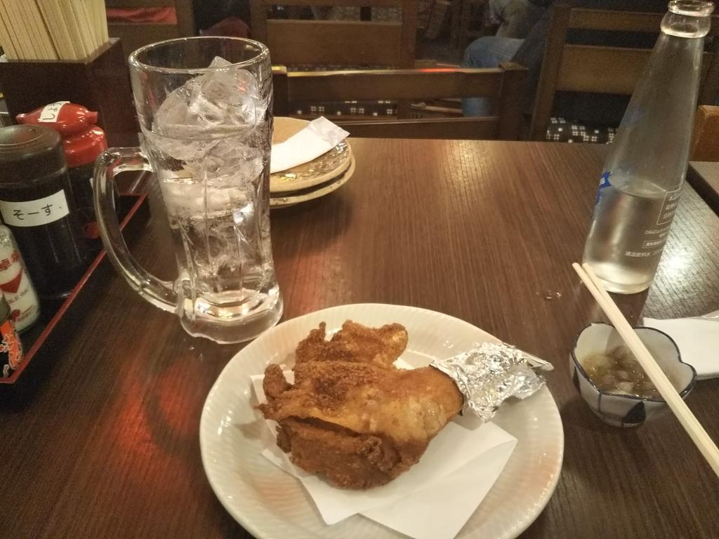f:id:momiji-sake:20181013192225j:plain