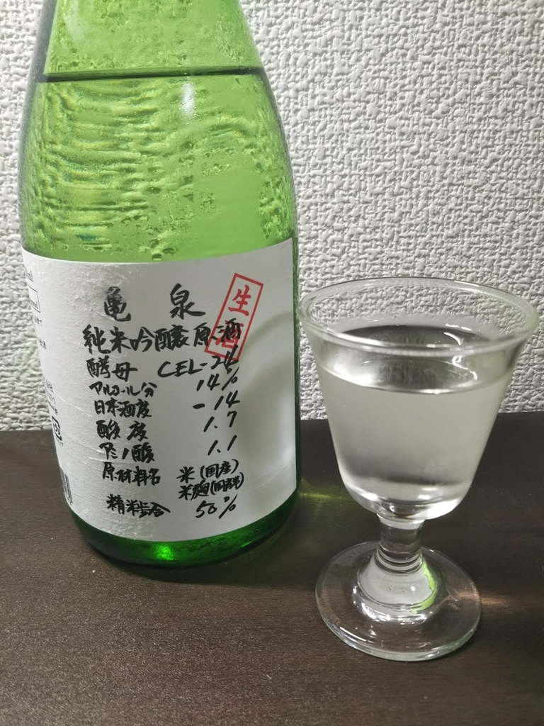 f:id:momiji-sake:20181022232042j:plain