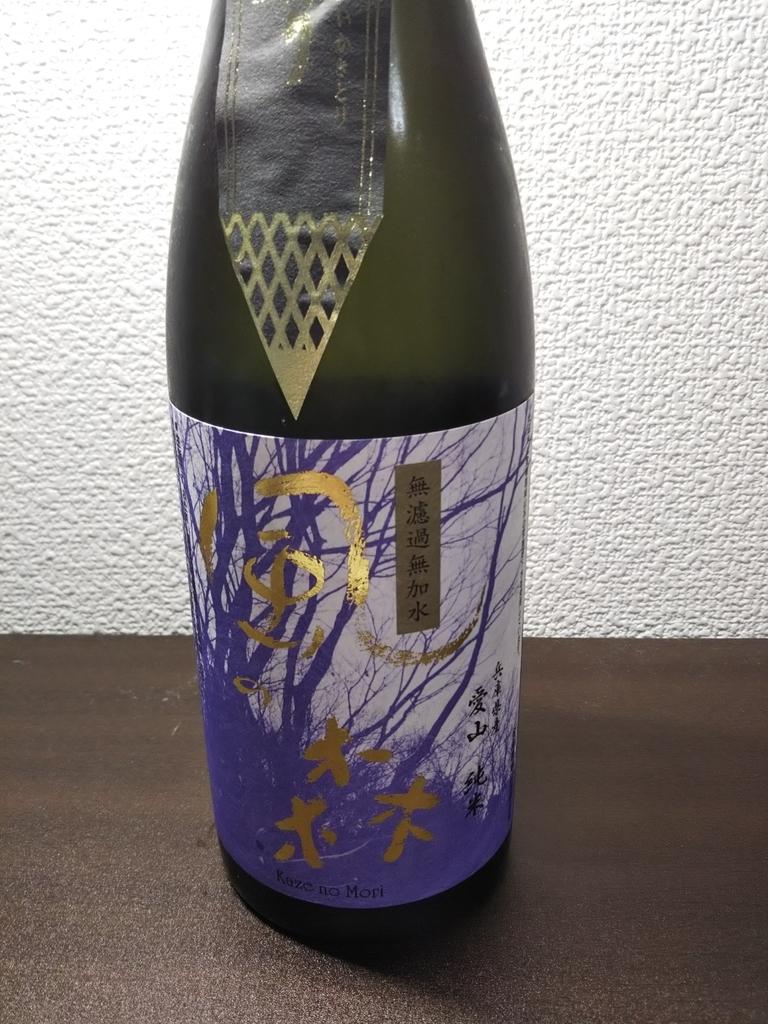 f:id:momiji-sake:20181105235524j:plain