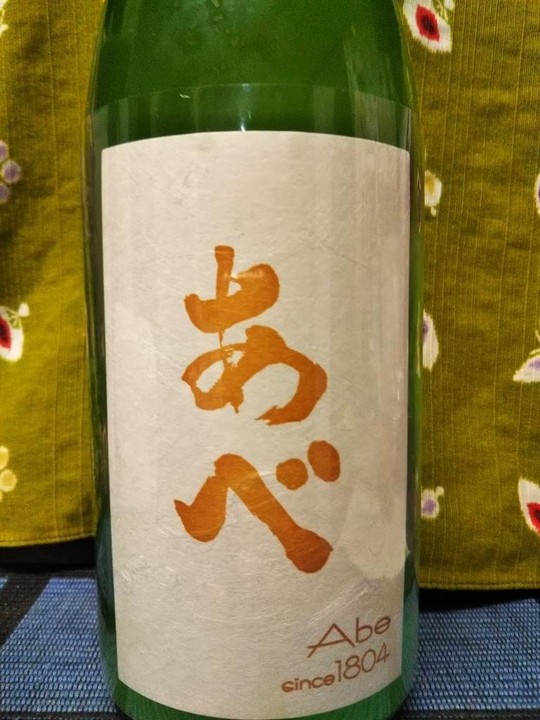 f:id:momiji-sake:20190104231011j:plain
