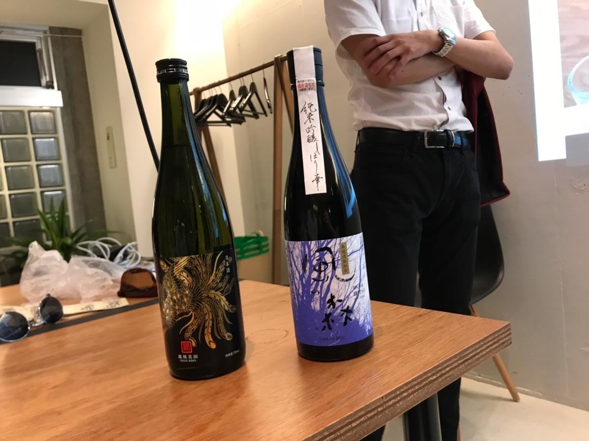 f:id:momiji-sake:20190615235210j:plain