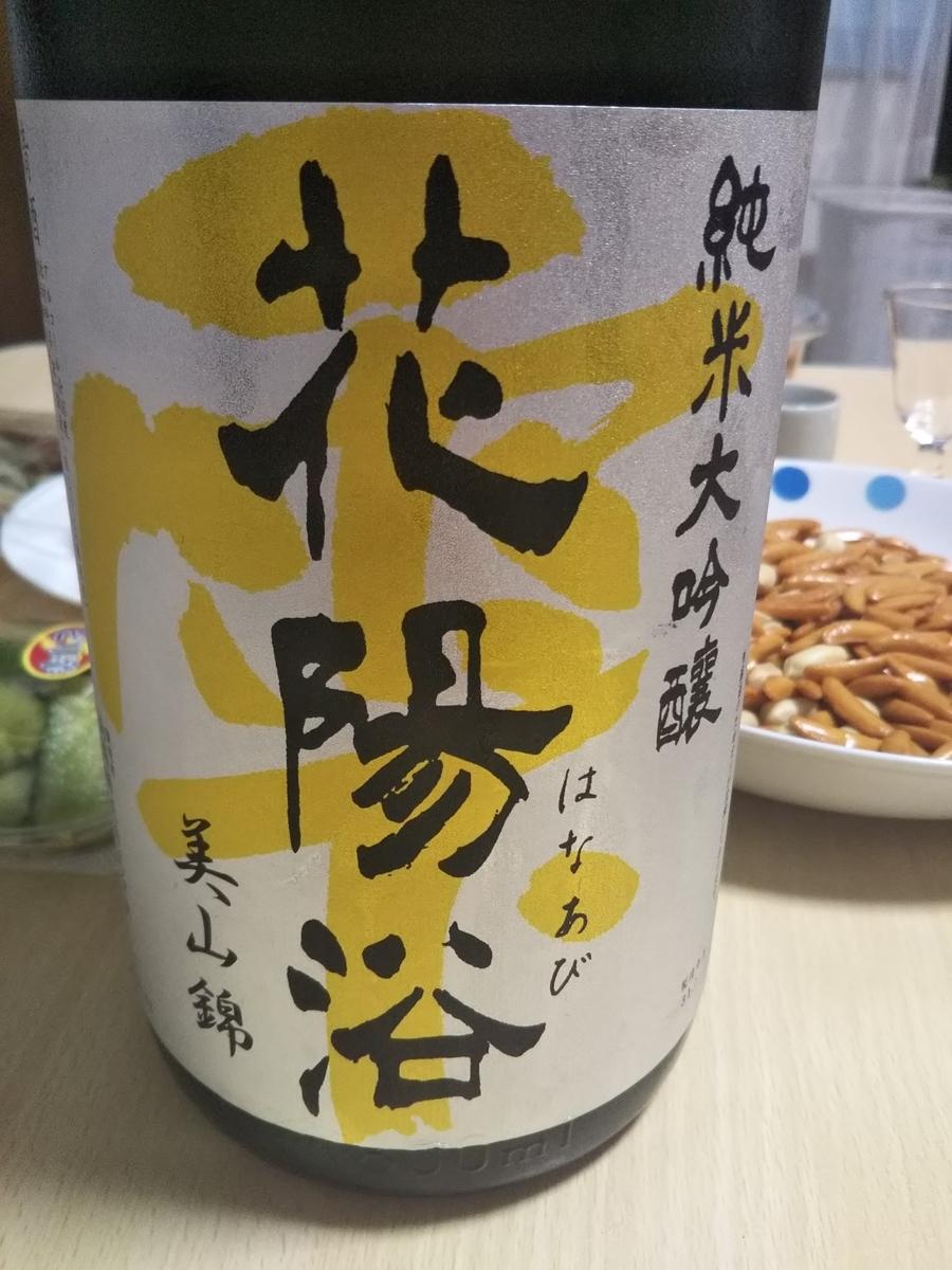f:id:momiji-sake:20190720231128j:plain