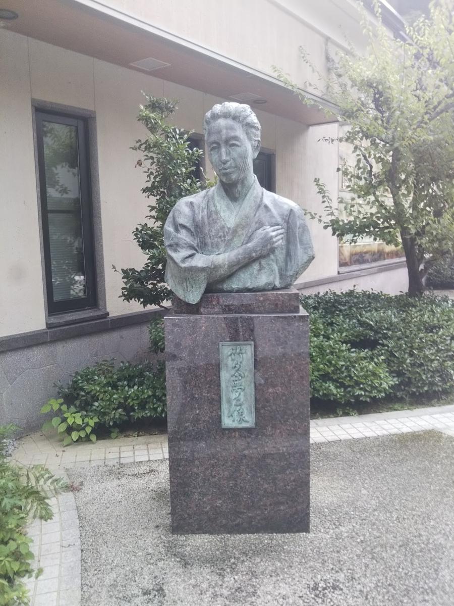 f:id:momiji-sake:20190819203739j:plain