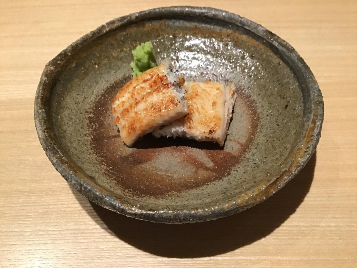 f:id:momiji-sake:20191115231921j:plain
