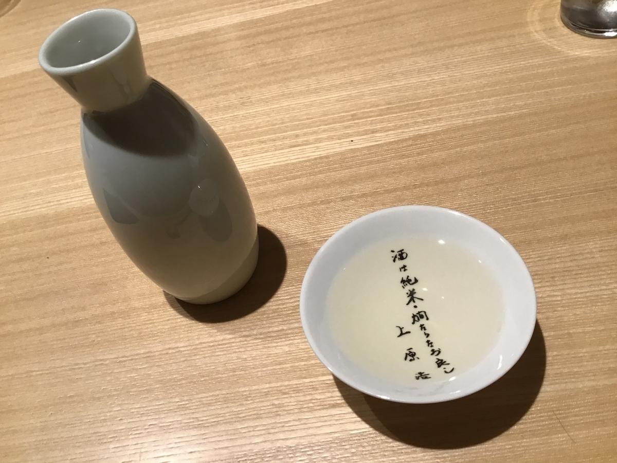 f:id:momiji-sake:20191115232750j:plain