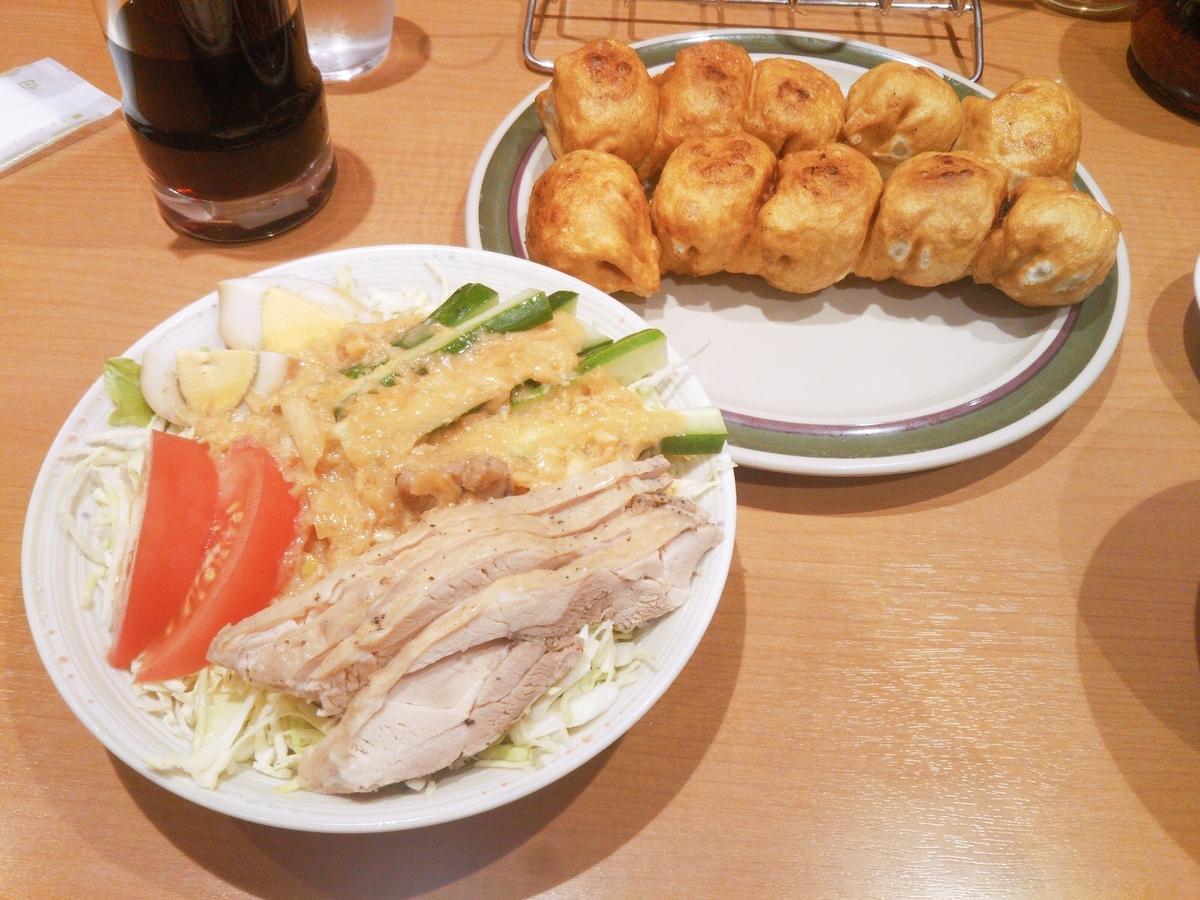f:id:momiji-sake:20200111234245j:plain