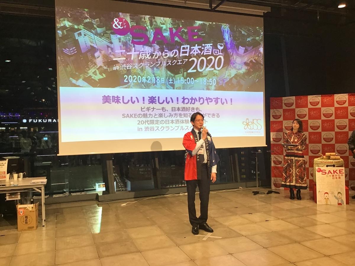 f:id:momiji-sake:20200208230610j:plain